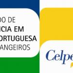Divulgação dos Resultados do Exame Celpe-Bras 2016.2